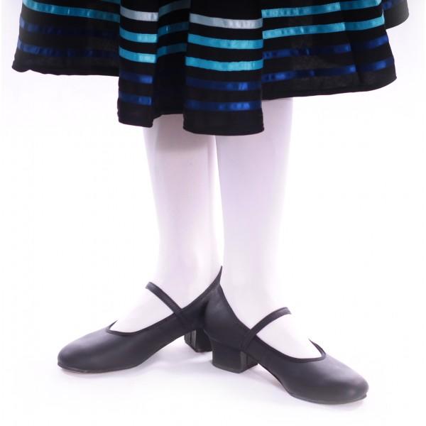 Sansha Moravia, pantofi de caracter pentru copii